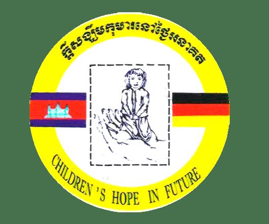 hope in Cambodia min